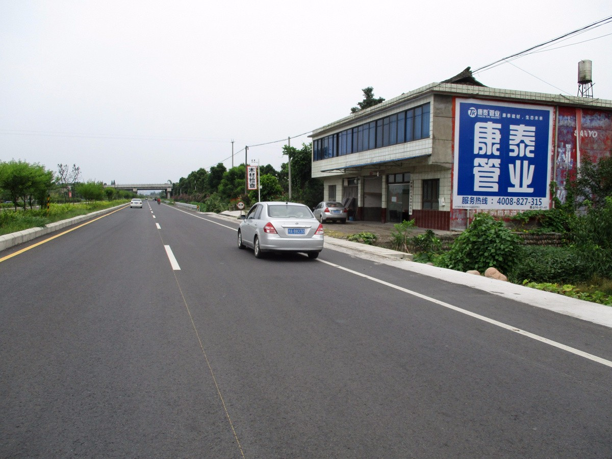 眉山41.JPG